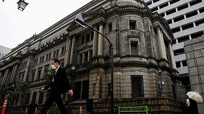 BOJ to consider extending pandemic-relief programme as needed, says Kuroda