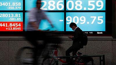 المؤشر نيكي يهبط 0.35% في بداية التعاملات في طوكيو