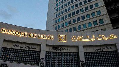 البنك المركزي اللبناني يطلق نظاما جديدا لصرف العملات الأجنبية