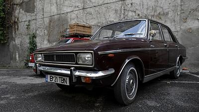 إيرانيون يخفقون في اقتناص سيارة فاخرة أهداها الشاه لتشاوشيسكو من مزاد