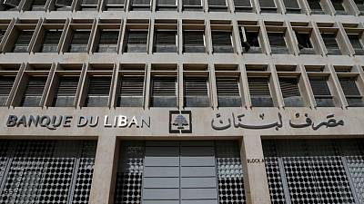 Lebanon's central bank says not enough reserves for medical supplies