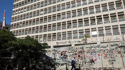 مصرف لبنان المركزي يطلب من مجلس الدولة مراجعة قرار السحب من البنوك