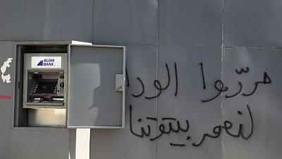 المركزي اللبناني يعتزم إتاحة ما يوازي 800 دولار شهريا لعملاء البنوك