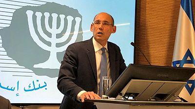 بنك إسرائيل المركزي يرفع احتياطياته من النقد الأجنبي إلى مستوى قياسي فوق 198 مليار دولار