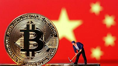 China arrests over 1,100 suspects in crackdown on crypto-related money laundering