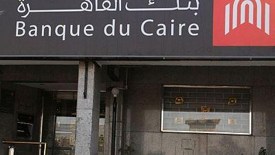 الرقابة المالية تمنح بنك القاهرة و3 شركات مهلة لنهاية العام لطرح أسهمهم