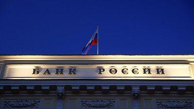 روسيا ترفع سعر الفائدة الرئيسي إلى 5.5%، وتلمح لمزيد من الزيادات