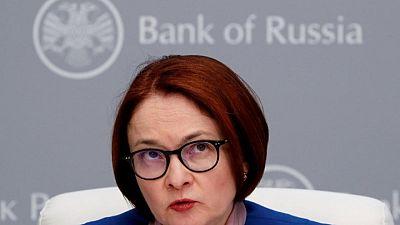 روسيا تحسن توقعاتها لأداء الاقتصاد في الربع/1 إلى انكماش 0.7% على أساس سنوي