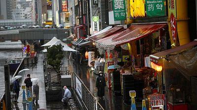 Osaka governor says to ask Japan govt to call 'quasi-emergency'