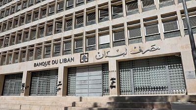 مصرف لبنان المركزي يدعو إلى ترشيد الدعم