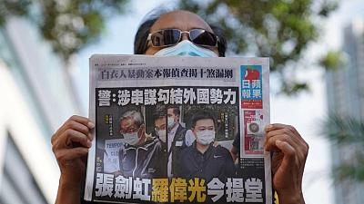 Exclusive-Adviser to jailed HK tycoon Jimmy Lai says Apple Daily to shut within days