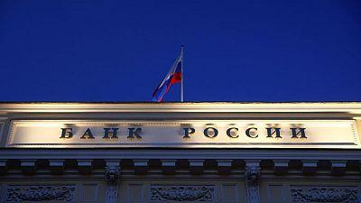 البنك المركزي: أرباح البنوك الروسية في مايو 2.95 مليار دولار