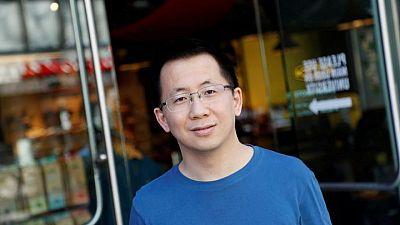ByteDance founder donates $77 million amid China billionaires' charity rush