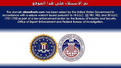 أمريكا تحجب مواقع إلكترونية مرتبطة بأنشطة تضليل إيرانية