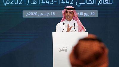وزير المالية السعودي يصدر رخصة لبنك (إس تي سي) والبنك السعودي الرقمي