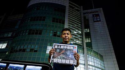 Biden calls closure of Hong Kong tabloid 'sad day for media freedom'