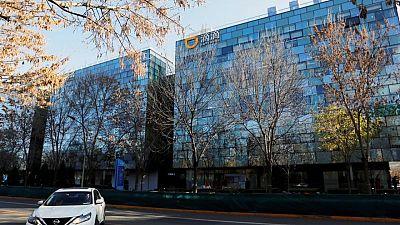 Didi's $4 billion IPO order books to close Monday - sources