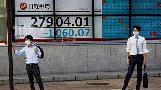 أسهم اليابان تغلق منخفضة وسط ترقب لكلمة رئيس مجلس الاحتياطي الأمريكي