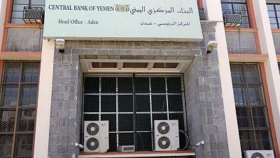 البنك المركزي اليمني يوجه بإغلاق شبكات التحويل المالية المحلية
