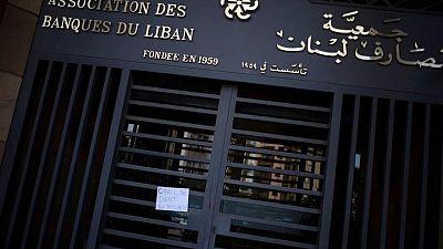 مصارف لبنان تغلق الثلاثاء تضامنا مع البنك اللبناني السويسري