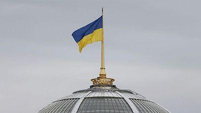 Ukrainian parliament approves judicial reforms
