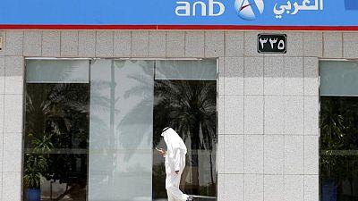 السعودية لإعادة التمويل العقاري توقع اتفاق شراكة مع البنك العربي الوطني