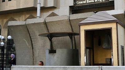 المركزي المصري: زيادة المعروض النقدي  18.1% على أساس سنوي في مايو