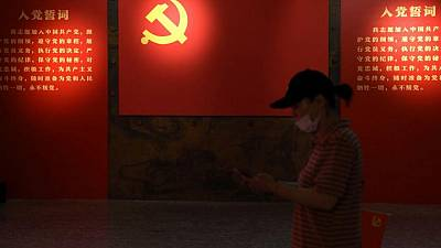 Finding relevance in the Communist Party among China's Gen-Z