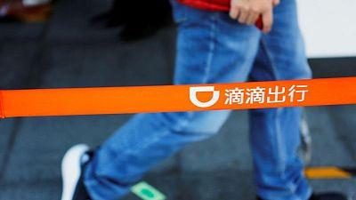 China's Didi valued at $80 billion in mega U.S. IPO as shares soar