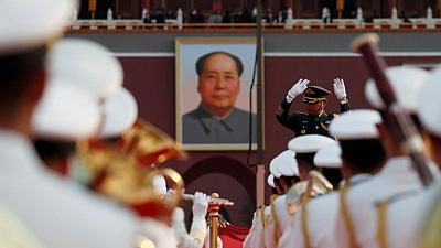 Beijing set to celebrate centenary of China's Communist Party