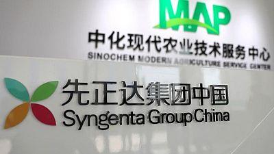 Syngenta files for $10 billion Shanghai IPO - prospectus