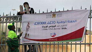المغرب يسجل 2257 إصابة جديدة بكورونا و9 وفيات
