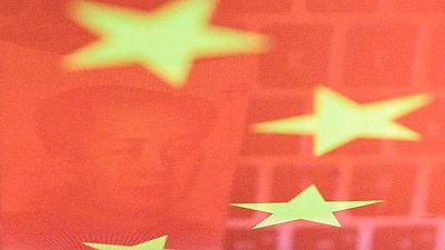 El banco central chino clausura fabricante de software por comerciar con criptodivisas