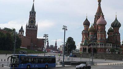 """El Kremlin dice que Rusia no tuvo nada que ver con el """"hackeo"""" del RNC de EEUU"""