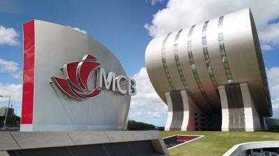 Mauritius Commercial Bank Ltd (MCB) adopte le système de gestion des Collatéraux TRAC de MITECH dans le Cloud