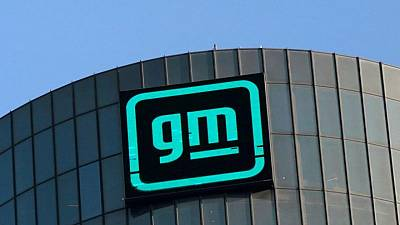 GM to invest $71 million for new design and tech campus in California