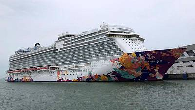 All on Singapore cruise ship confined to cabins after suspected COVID-19 case