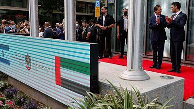 UAE inaugurates embassy in Tel Aviv