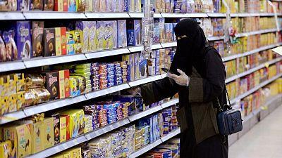 اتحاد الغرف السعودية يصدر تعميما بفتح المحلات التجارية أوقات الصلاة
