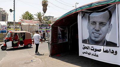 Iraqi TV shows suspect confess to murdering prominent advisor