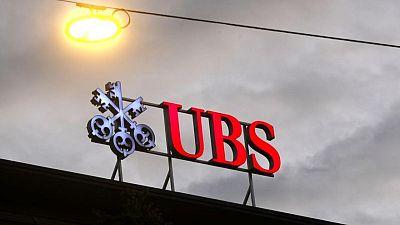 UBS Q2 profit jumps 63%