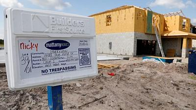 U.S. housing starts rise, building permits fall to eight-month low