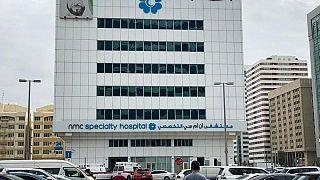 مؤسس إن.إم.سي يقاضي ارنست اند يونج وبنوكا ومسؤولين تنفيذيين للمطالبة بتعويض 8 مليارات دولار