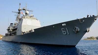 First Visit by U.S. Warship to Egypt's Berenice Naval Base