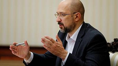 Ukraine expects next IMF tranche of $750 million in December, PM says