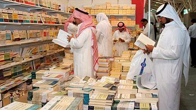 """معرض الرياض الدولي للكتاب يعود تحت شعار """"وجهة جديدة، فصل جديد"""""""