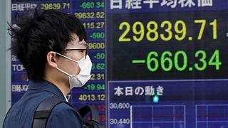 نيكي ينخفض 0.14% في بداية التعاملات بطوكيو