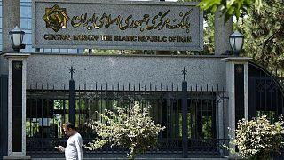 إيران تعين محافظا جديدا للبنك المركزي
