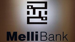 هيئة الرقابة المالية الألمانية تحظر على بنك ملي إيران منح قروض