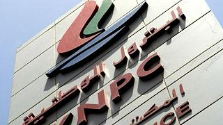 الكويت تقلص أسعار الخام لآسيا في نوفمبر للشهر الثاني على التوالي